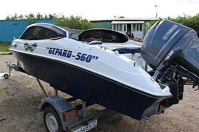 Gepard 560